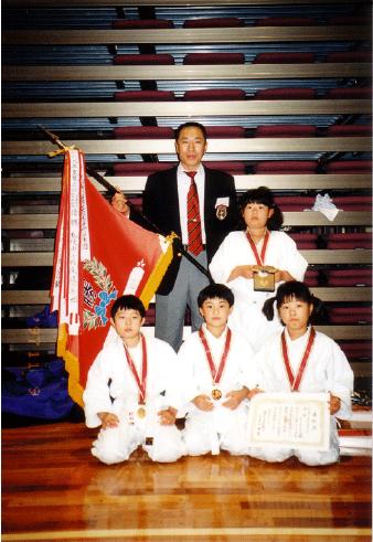1997年 興部:小学生低学年女子:優勝