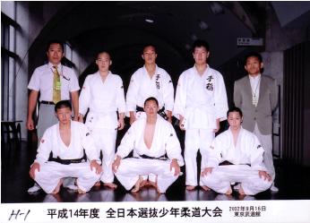 2002年全日本選抜少年柔道大会