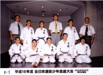 2003年全日本選抜少年柔道大会