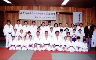 山下泰裕先生のわんぱく柔道教室